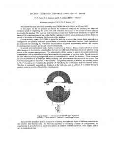 thumbnail of The Accident of the RFNC-VNIIEF Criticality Test Facility Atomnaya energia1997